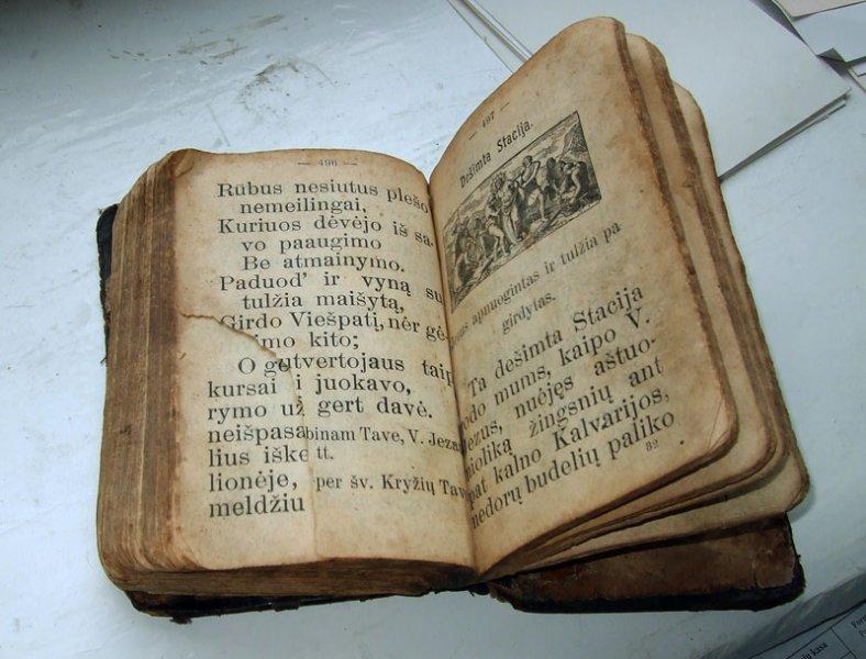 Meno ir antikvaro skelbimai