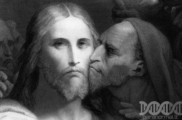 Judas Helped Jesus In His Secret Plan?